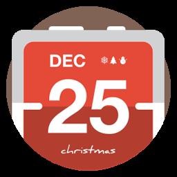 カレンダーのクリスマスのアイコン かれんだ のくりすますのあいこん Ico Png Icns 無料のアイコンをダウンロード