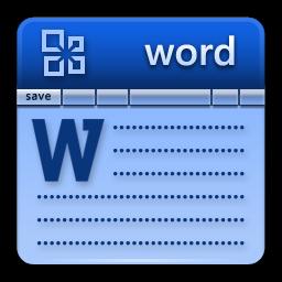 マイクロソフトワードのアイコン まいくろそふとわ どのあいこん Ico Png Icns 無料のアイコンをダウンロード