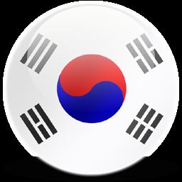 韓国のアイコン かんこくのあいこん Ico Png Icns 無料のアイコンをダウンロード