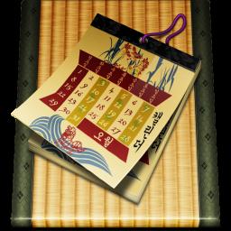 Calendar alt icon